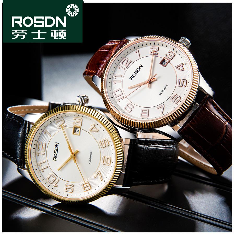 正品劳士顿夜光全自动机械表 潮流时尚防水男表 皮带真皮男士手表