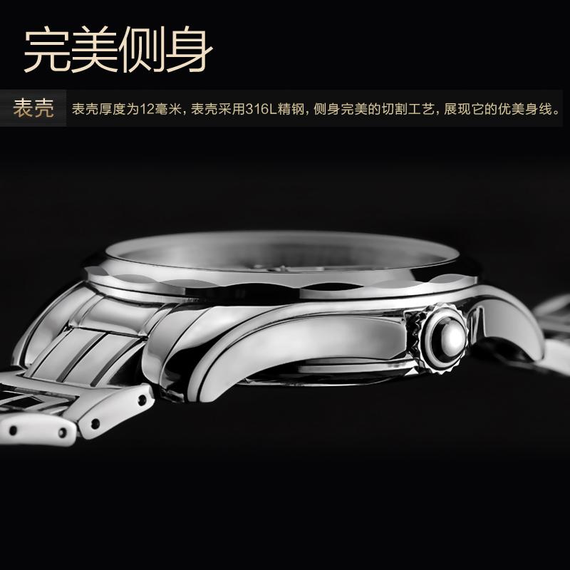 瑞士正品手表 绅度男士全自动机械表 钨钢大表盘商务复古水钻男表
