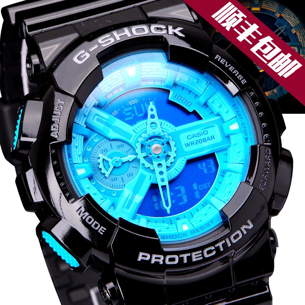 正品卡西欧g-shock手表casio运动防水防震防磁男表GA-110B-1A2