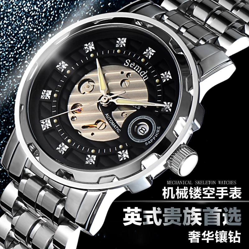 正品新款瑞士手表绅度全自动机械表镂空夜光商务复古水钻超薄男表